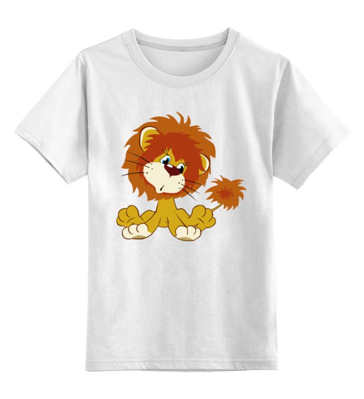 Детская футболка классическая унисекс Printio Львенок