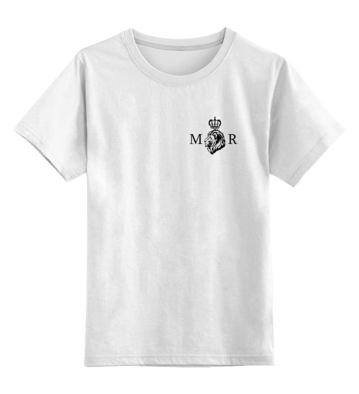 Детская футболка классическая унисекс Printio mor айтматов чингиз торекулович и дольше века длится день
