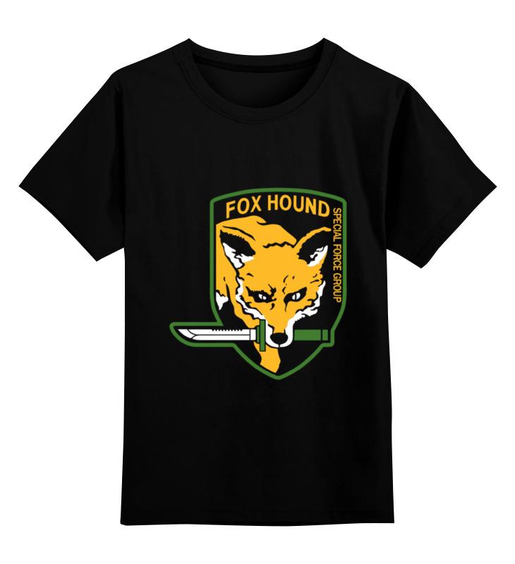 Детская футболка классическая унисекс Printio Fox hound футболка print bar special forces foxhound