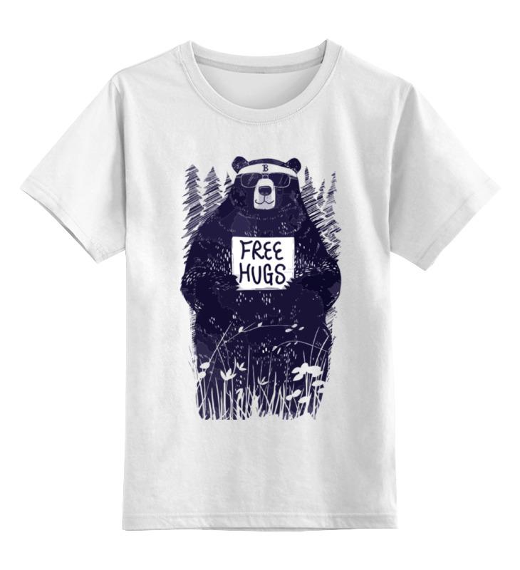 Детская футболка классическая унисекс Printio Free hugs цена и фото
