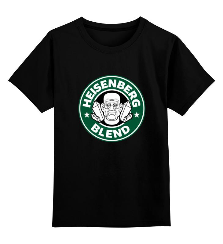 Детская футболка классическая унисекс Printio Heisenberg blend аксессуар для техники по подготовке и обработке продуктов bosch muz 45 xtm1