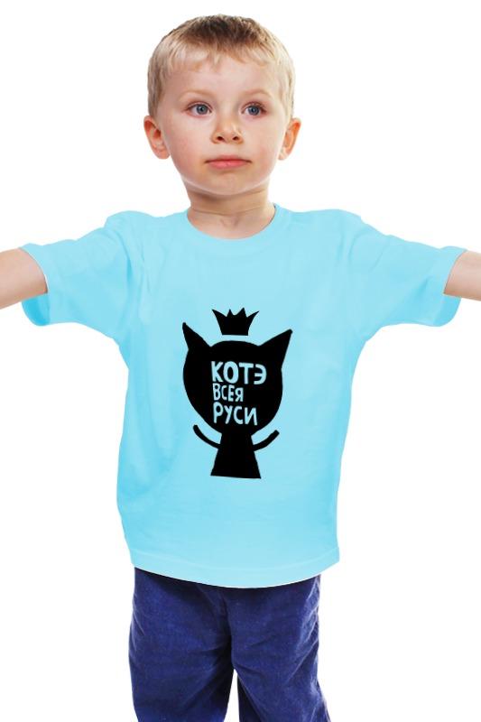 набор подарочный город подарков boss всея руси 5 предметов Детская футболка классическая унисекс Printio Котэ всея руси.