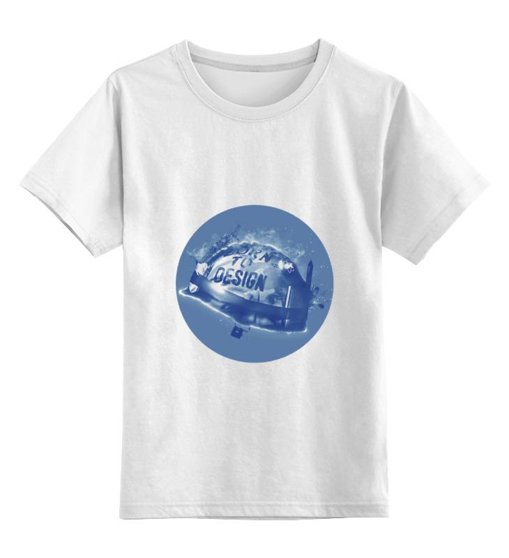 Детская футболка классическая унисекс Printio Born to design детская футболка классическая унисекс printio born to design