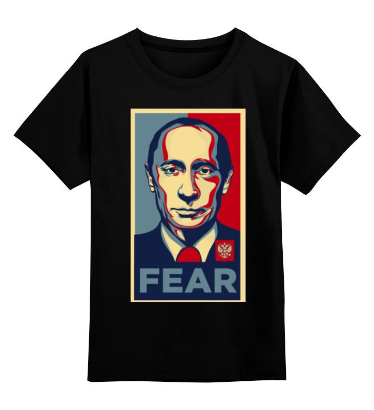 Детская футболка классическая унисекс Printio Путин детская футболка классическая унисекс printio путин go hard