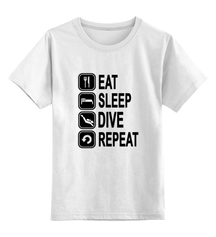 цена Printio Eat slep dive онлайн в 2017 году