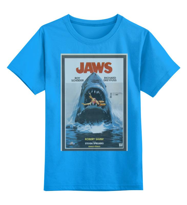 Printio Jaws / челюсти