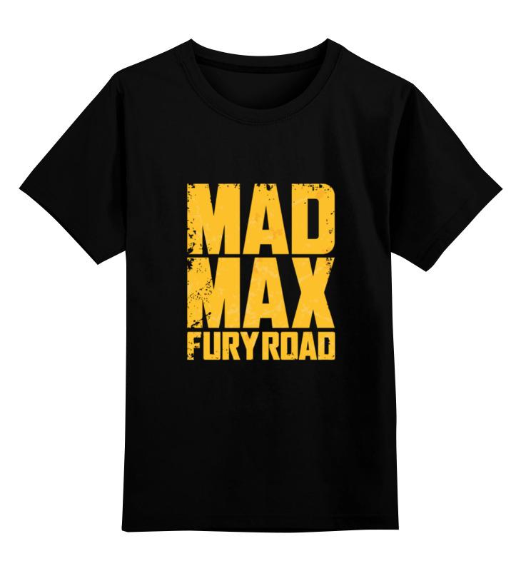 Детская футболка классическая унисекс Printio Безумный макс (mad max) светоотражатель angry birds в ас те полистирол