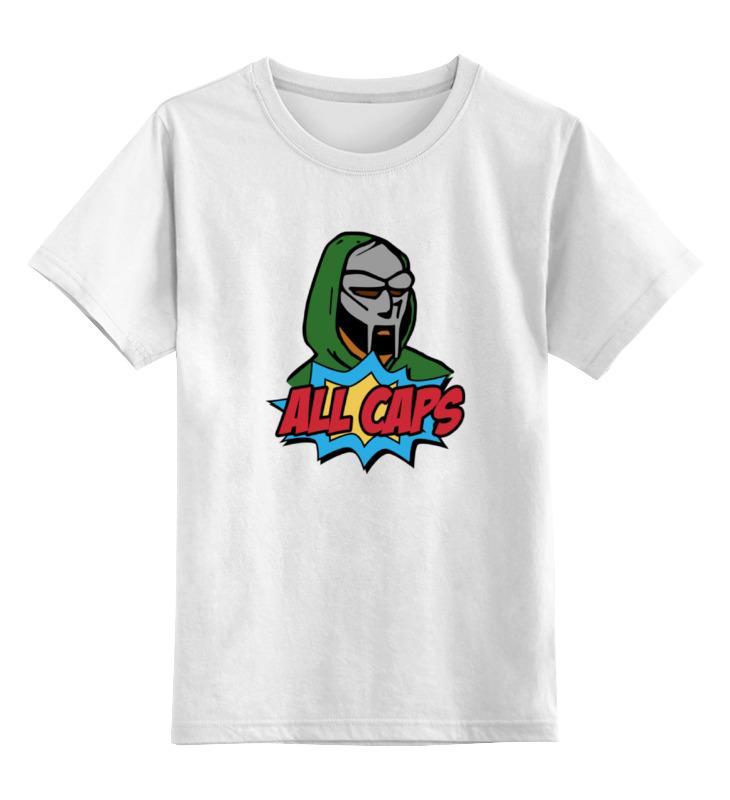 Детская футболка классическая унисекс Printio Mf doom mf футболка