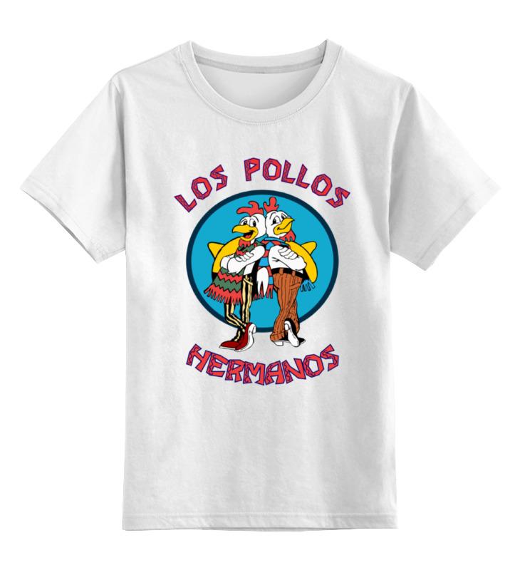 Детская футболка классическая унисекс Printio Los pollos hermanos детская футболка классическая унисекс printio los angeles kings nhl usa