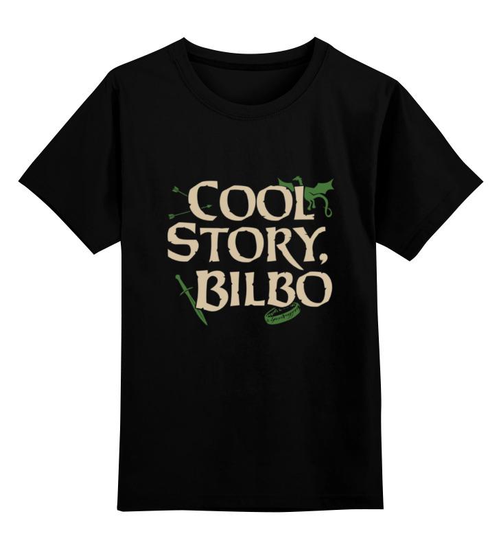 Детская футболка классическая унисекс Printio Крутая история, бильбо