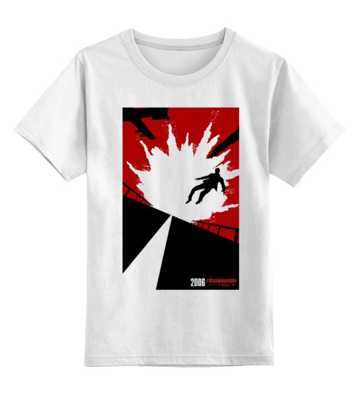 Детская футболка классическая унисекс Printio Миссия невыполнима / том круз сергей малицкий миссия для чужеземца