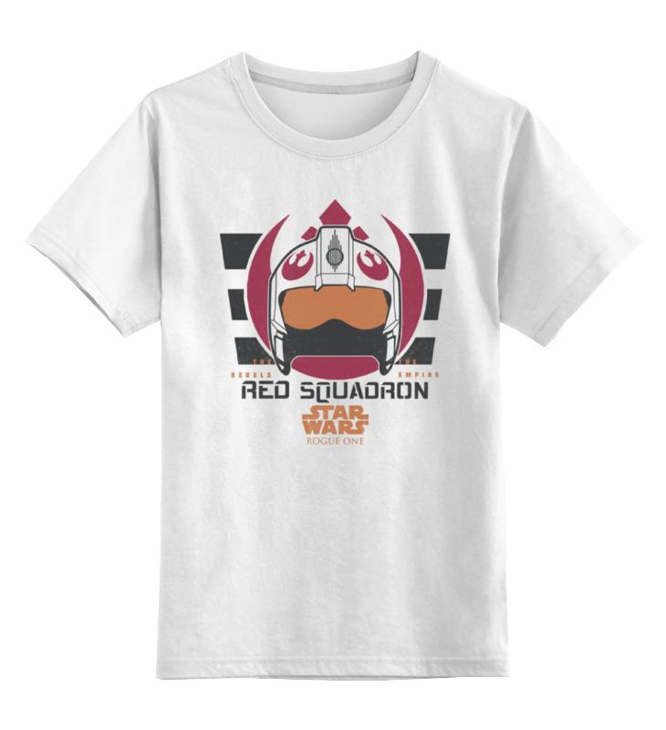 Детская футболка классическая унисекс Printio Красная эскадрилья футболка 501 красная