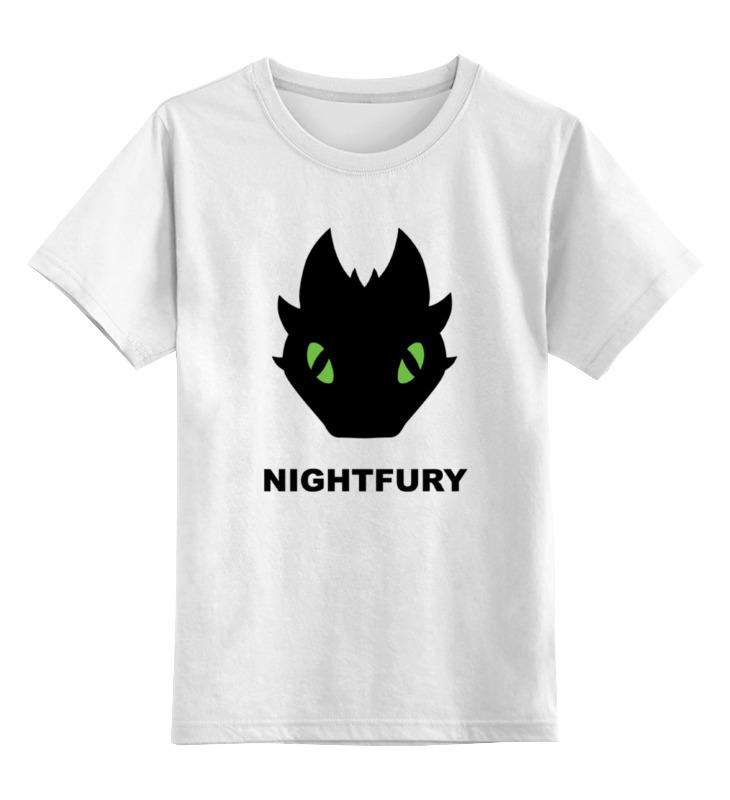 Детская футболка классическая унисекс Printio Ночная фурия (night fury) детская футболка классическая унисекс printio night watch