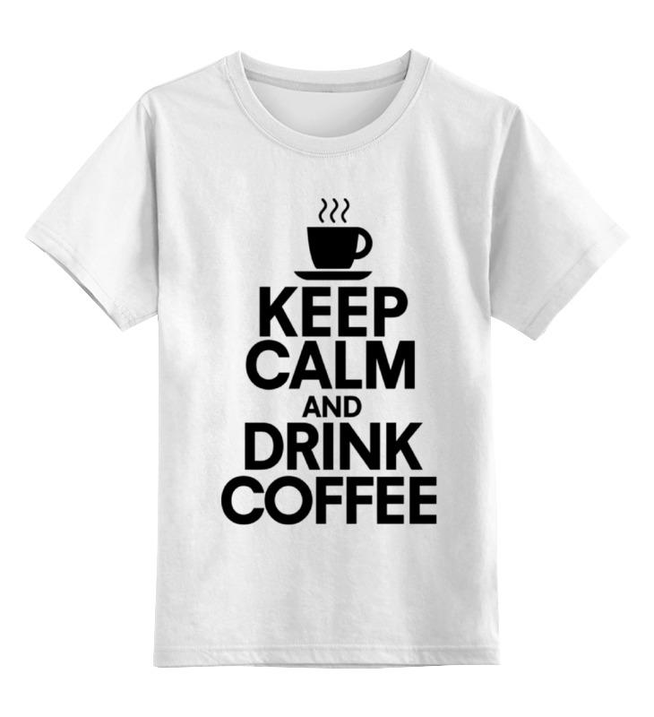 Детская футболка классическая унисекс Printio Пей кофе именной кофе пей кофе