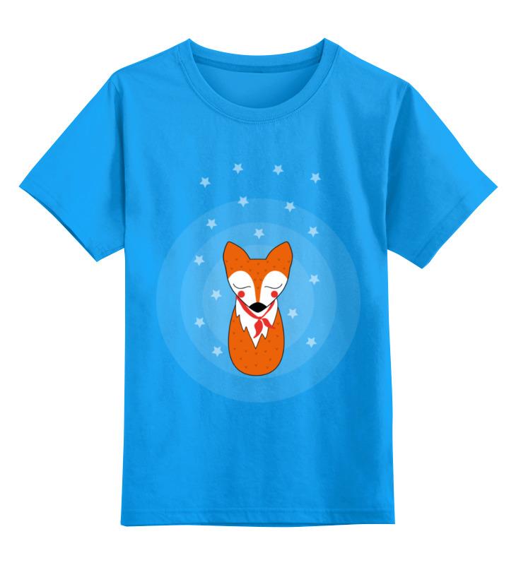 Детская футболка классическая унисекс Printio Лис под звёздами рюкзак с полной запечаткой printio лис под звёздами