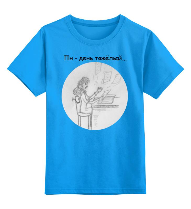 Детская футболка классическая унисекс Printio Понедельник банданы babycollection косынка