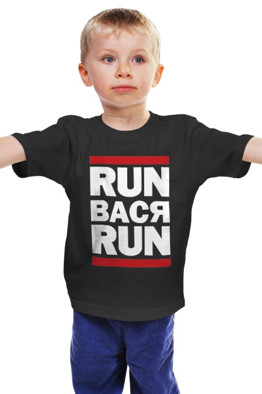 Детская футболка классическая унисекс Printio Run вася run amber run