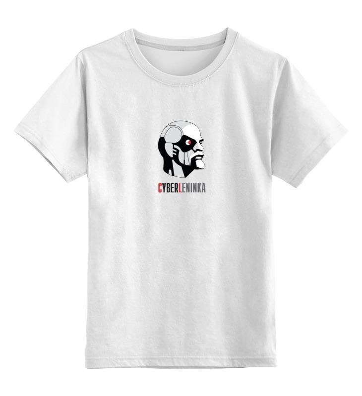 Детская футболка классическая унисекс Printio Киберленинка