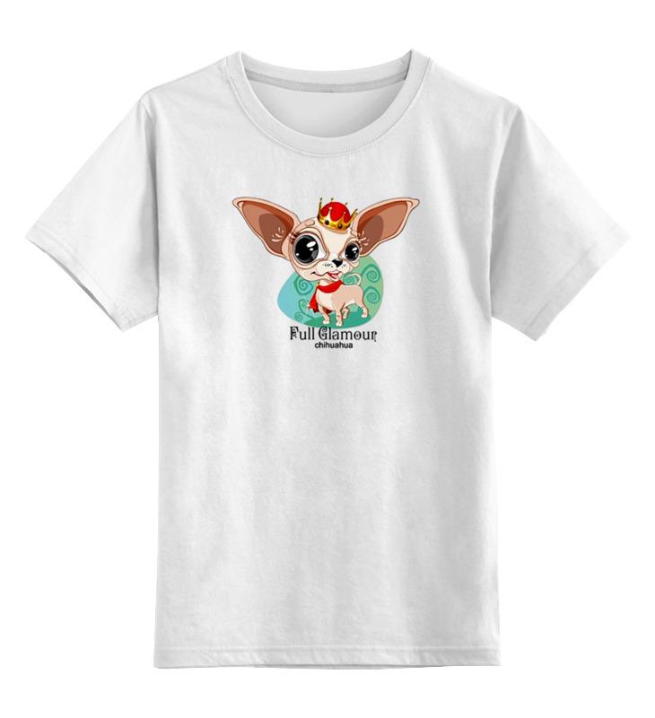 Детская футболка классическая унисекс Printio Полный гламур нельс гламур зимний комплект леопард где в омске