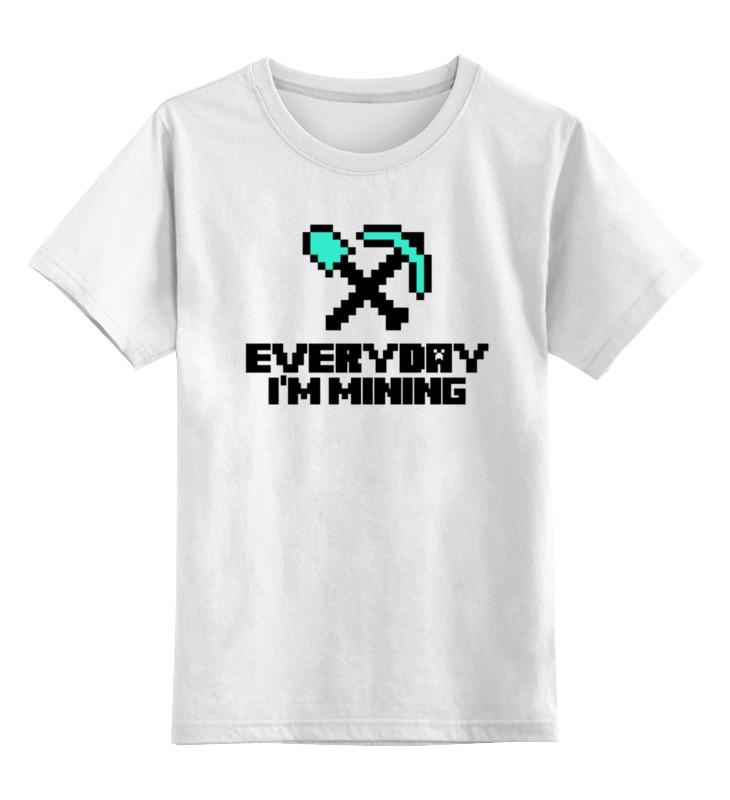 Детская футболка классическая унисекс Printio Майнкрафт (копатель) майнкрафт стив в украине