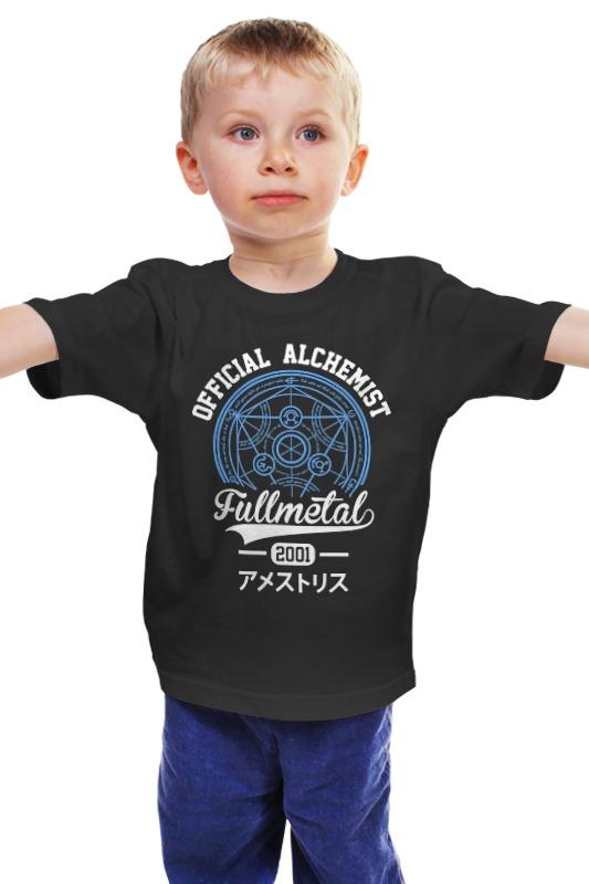 Детская футболка классическая унисекс Printio Стальной алхимик алхимик
