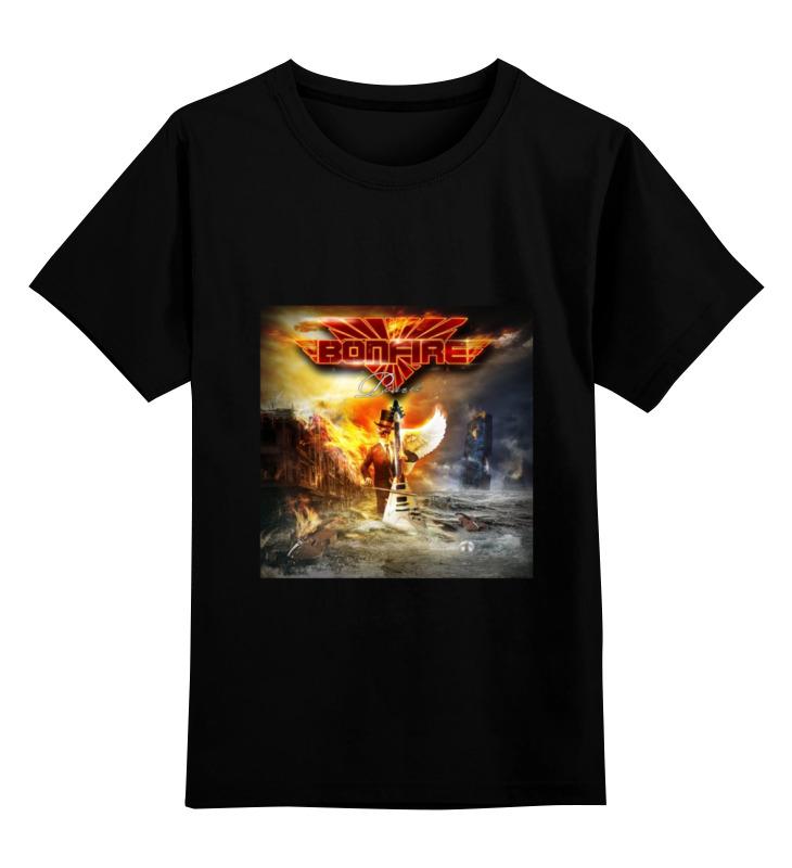 все цены на Детская футболка классическая унисекс Printio Bonfire