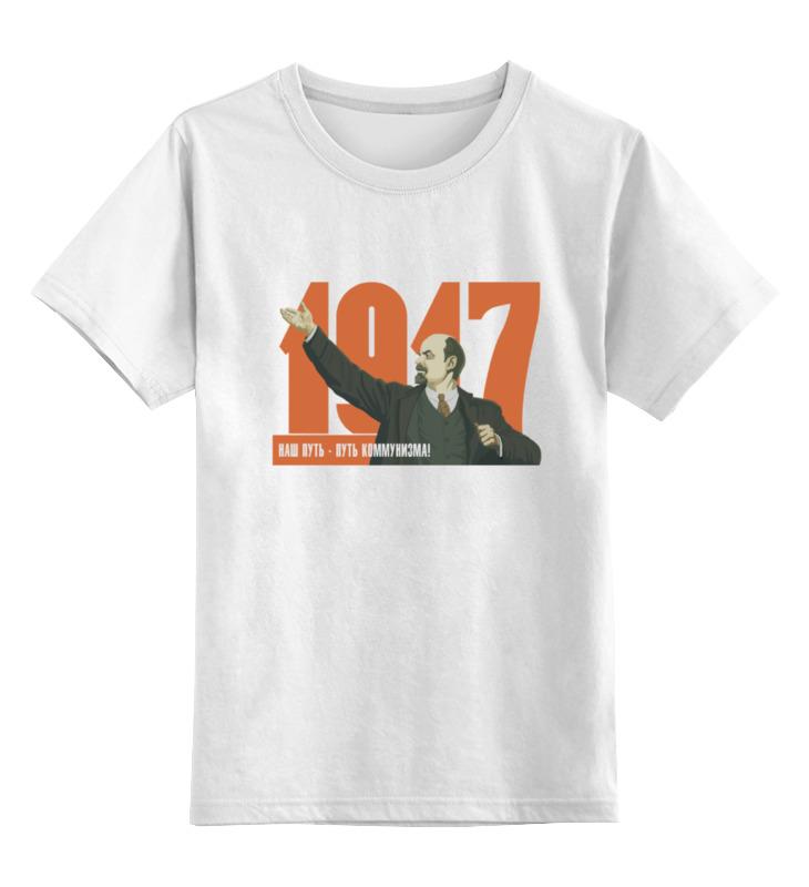 Фото - Printio Ленин детская футболка классическая унисекс printio ленин