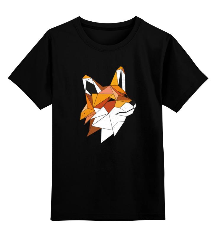 Детская футболка классическая унисекс Printio Геометрическая лиса детская футболка классическая унисекс printio fox лиса