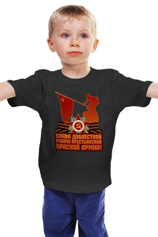 Детская футболка классическая унисекс Printio Слава красной армии! красной армии 48 продам сергиев