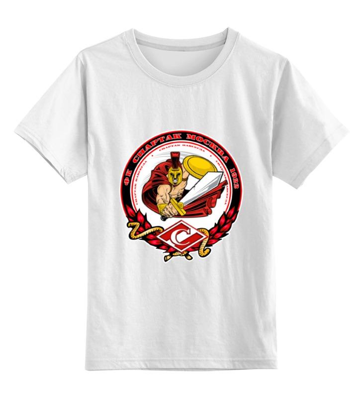 Детская футболка классическая унисекс Printio Спартак навсегда пуччини навсегда