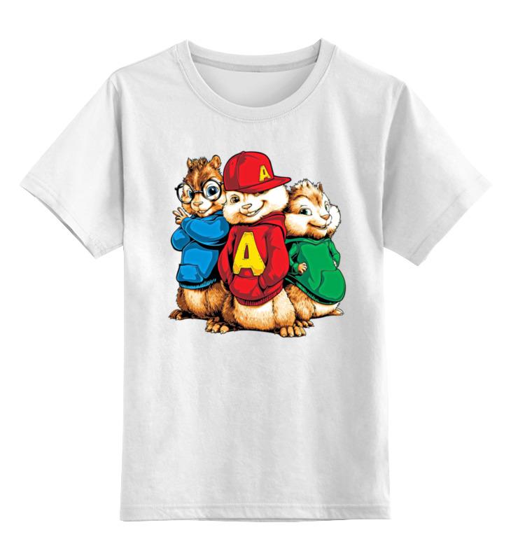 Детская футболка классическая унисекс Printio Элвин и бурундуки цена и фото