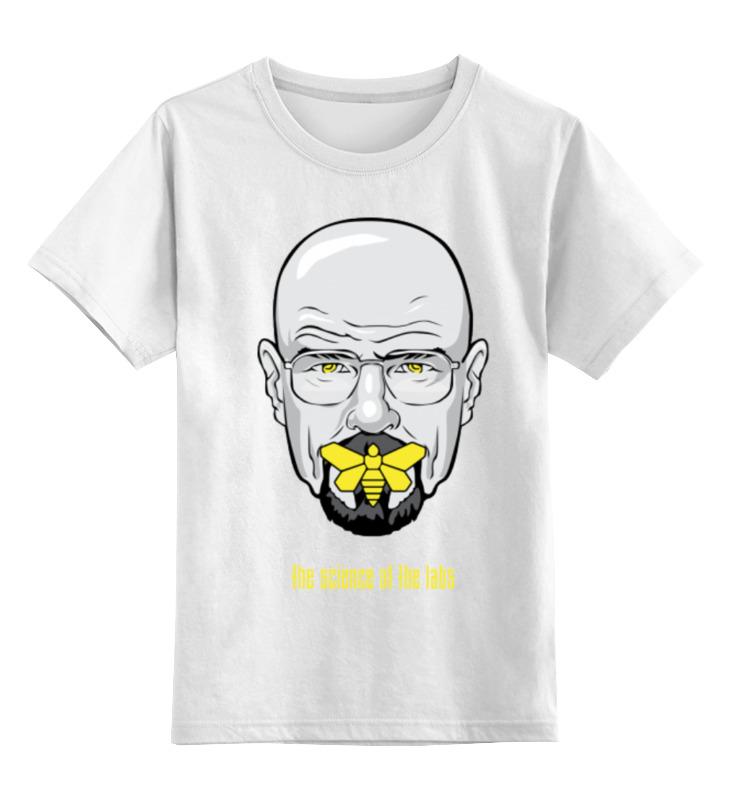 Детская футболка классическая унисекс Printio все тяжкие