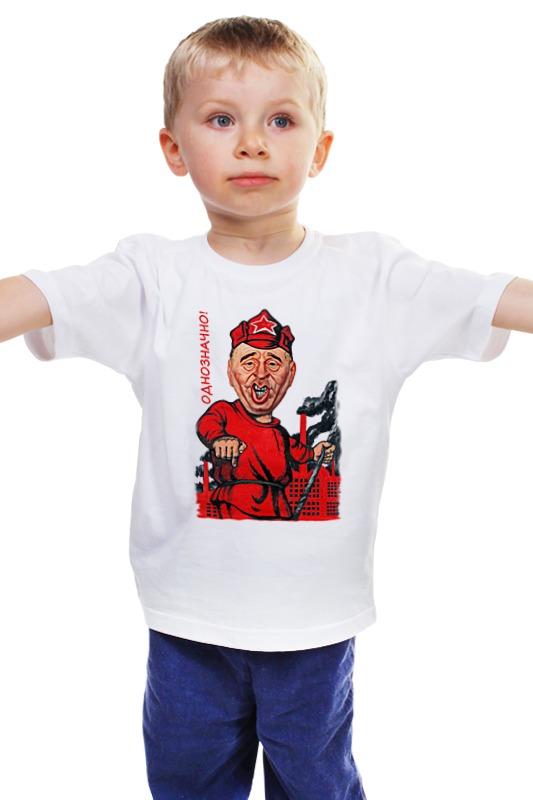 Детская футболка классическая унисекс Printio Однозначно! детская футболка классическая унисекс printio мачете