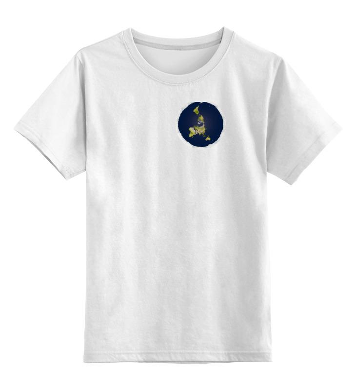 Детская футболка классическая унисекс Printio плоская земля (женская, белая) футболка классическая printio плоская земля женская белая