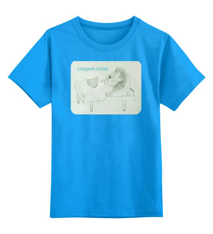Детская футболка классическая унисекс Printio Спокойной ночи анжела портер анжелея ван дам кэти четри клэр картер ханна дэвис розалинд монкс салли морэ спокойной ночи мини книга антистресс