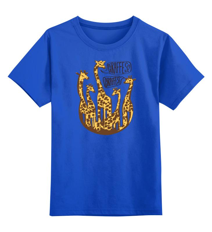 Детская футболка классическая унисекс Printio Жирафы lori фоторамки из гипса жирафы