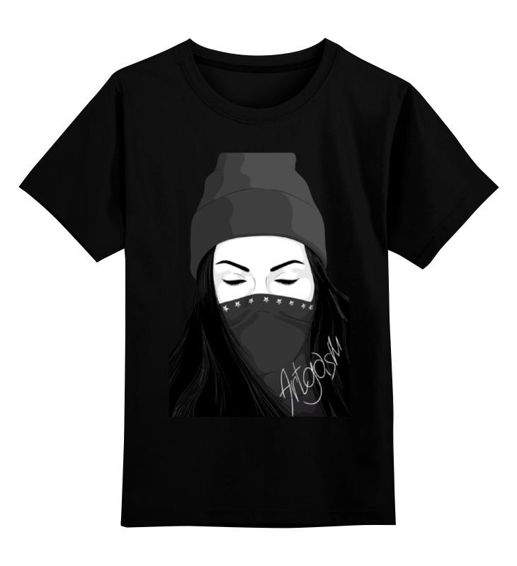 Детская футболка классическая унисекс Printio Девушка artgasm детская футболка классическая унисекс printio девушка в шляпе