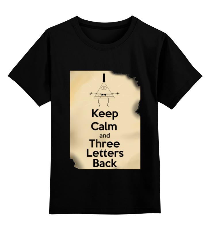 Детская футболка классическая унисекс Printio Gravity falls keep футболка классическая printio gravity falls keep