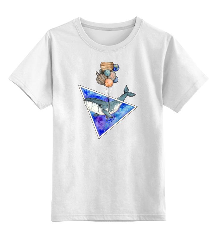 Детская футболка классическая унисекс Printio Кит и планеты футболка wearcraft premium printio кит и планеты