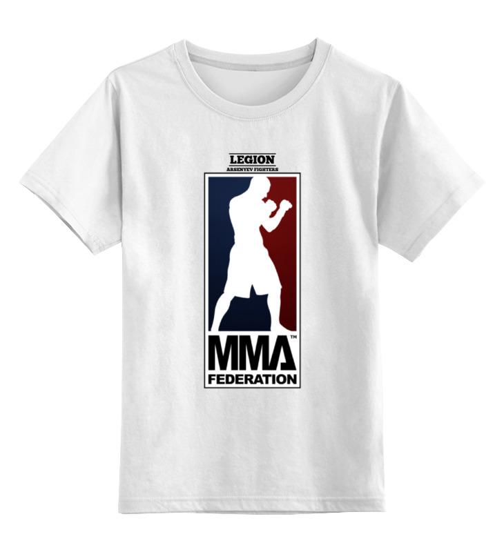 Детская футболка классическая унисекс Printio Mma - legion