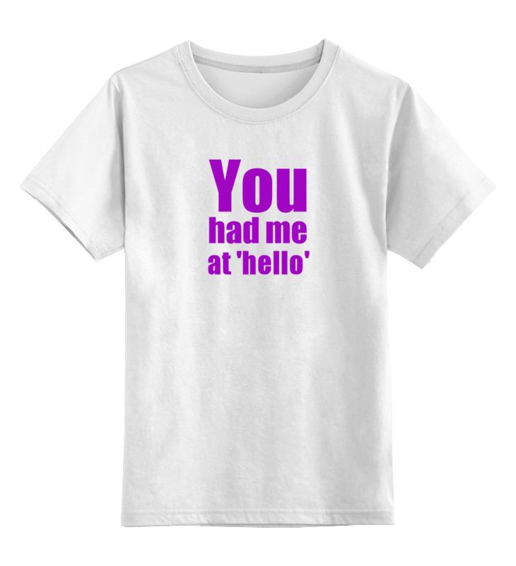 Детская футболка классическая унисекс Printio You had me at 'hello' для глаз cargo cosmetics you had me at aloha eye shadow palette