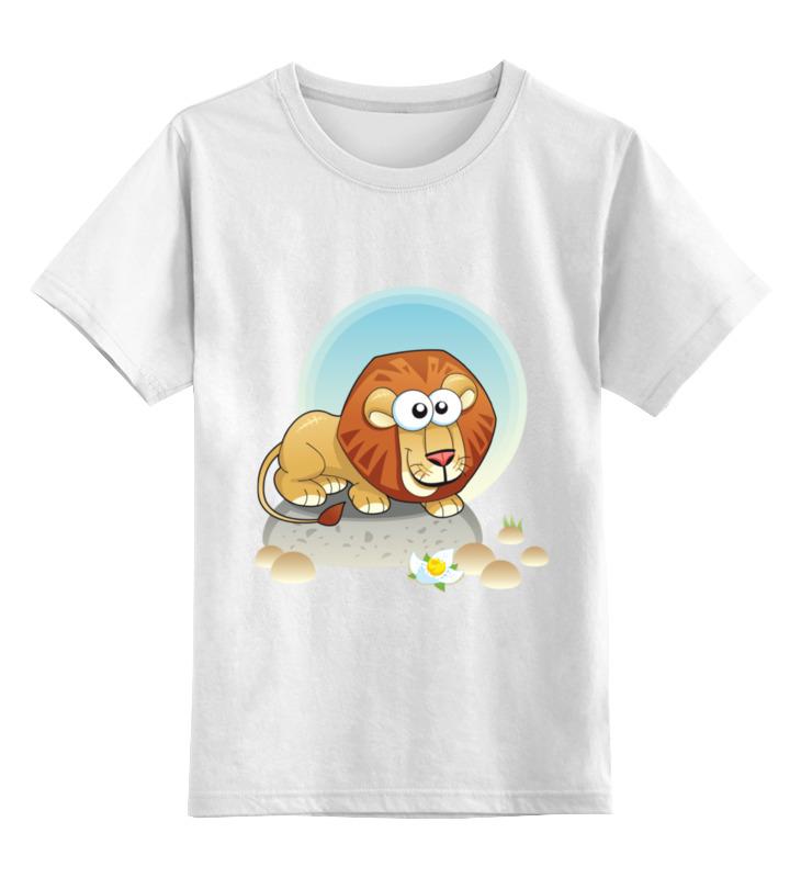 Детская футболка классическая унисекс Printio Львёнок