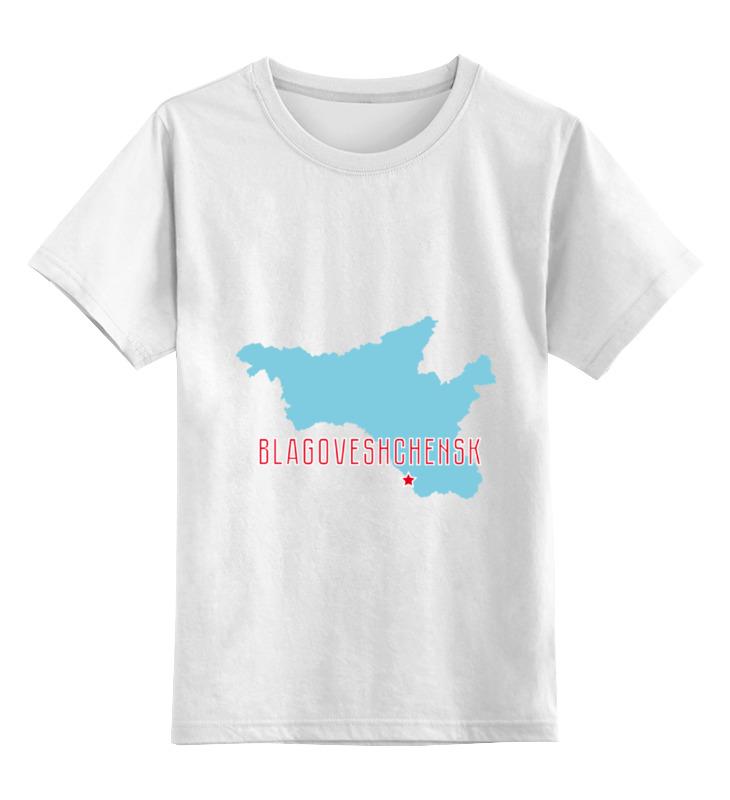 Детская футболка классическая унисекс Printio Амурская область. благовещенск