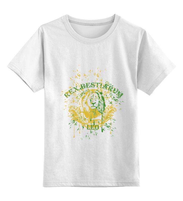 Детская футболка классическая унисекс Printio Лев - царь зверей футболка классическая printio лев царь зверей