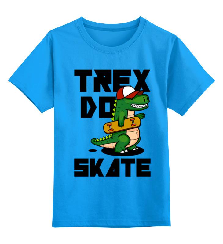Детская футболка классическая унисекс Printio Динозавр на скейте детская футболка классическая унисекс printio дракула на скейте