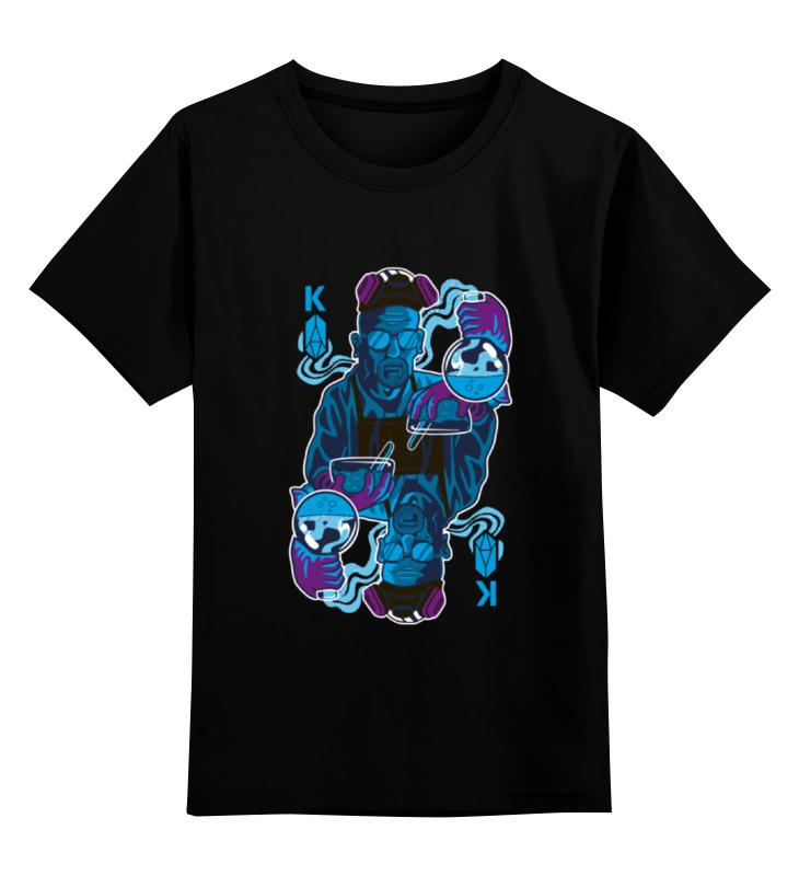 Детская футболка классическая унисекс Printio King meth детская футболка классическая унисекс printio king crimson