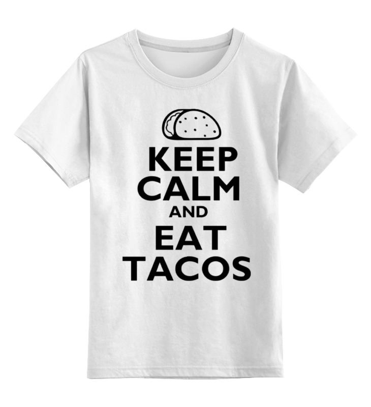 Детская футболка классическая унисекс Printio Ешь тако (дэдпул)