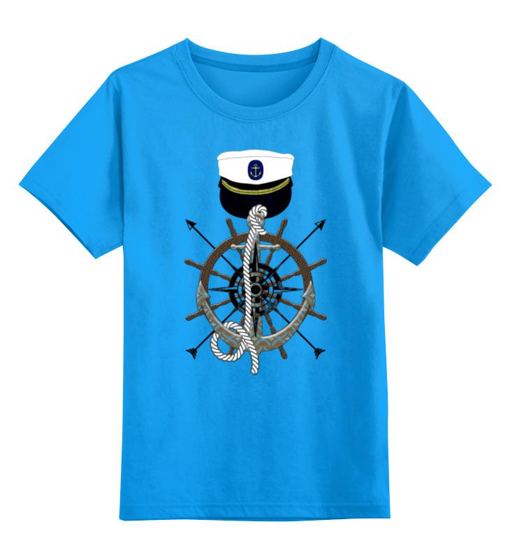 Детская футболка классическая унисекс Printio 7 футов под килем