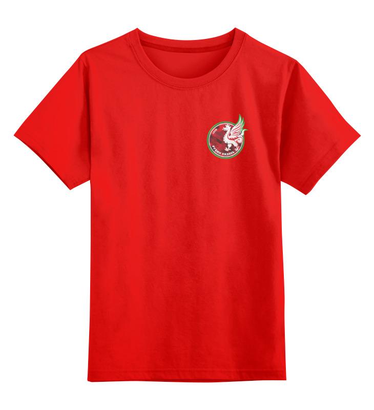 Детская футболка классическая унисекс Printio Фк рубин казань