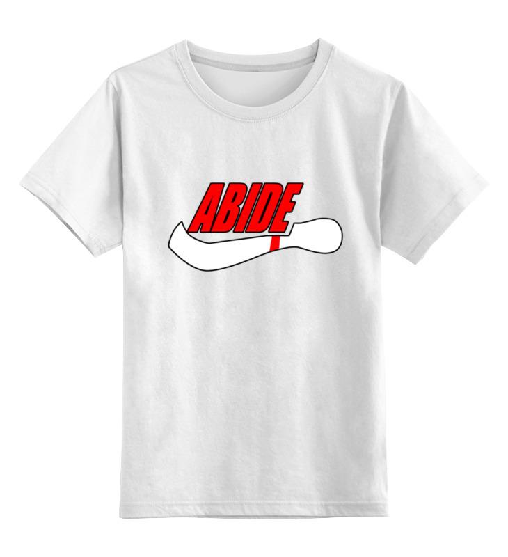 Детская футболка классическая унисекс Printio Кегля (большой лебовски)